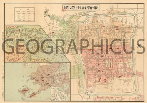1938 OR SHOWA 13 CITY MAP OR PLAN OF SUZHOU, CHINA