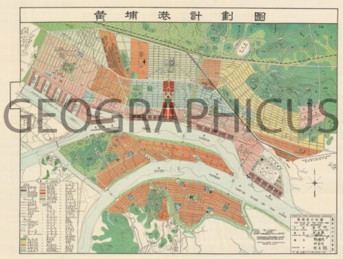 1933 OR SHOWA 8 BILINGUAL MAP OF HUANGPU PORT, GUANGZHOU, CHINA