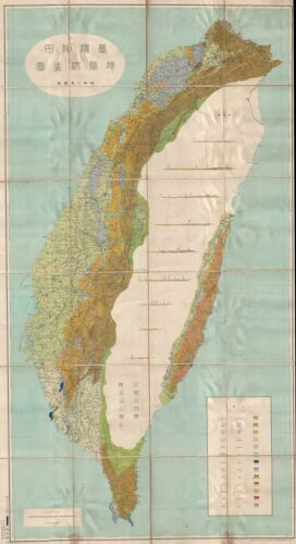 1928 or Showa 3 Geological Map of Taiwan