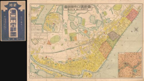 1939 Showa 14 Taro Nishizawa Map of Hankou, China
