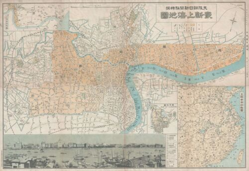 1932 or Showa 7 Japanese Map of Shanghai (w/photo of Bund)