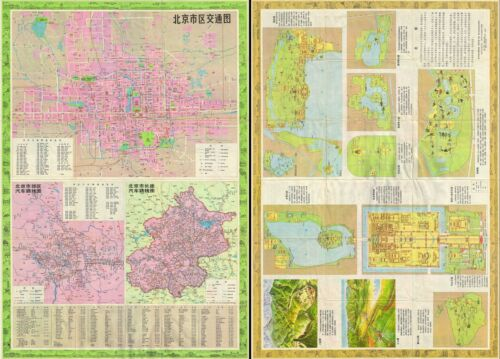 1976 Chinese Tourist Map of Beijing or Peking, China