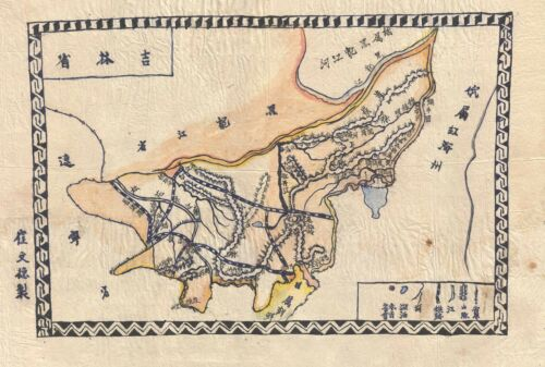 1900 Chinese Manuscript Map of Jilin Province, Manchuria, China