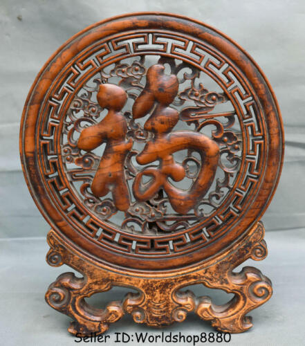 """15"""" Old China Huanghuali Wood Hand Carved 福 Fu words auspicious screen Statue"""