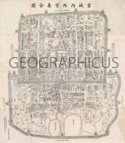 1920 JAPANESE REPRINT OF 1850 CHINESE MAP OF BEIJING / PEKING, CHINA