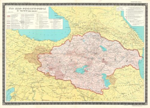 1979 Suren Yeremian Map of the Kingdom of Greater Armenia in the 4th Century