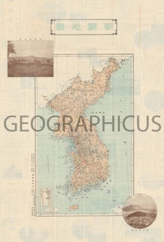 1912 OR TAISHO 1 JAPANESE MAP OF KOREA