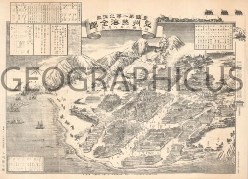 1961 OR SHOWA 36 REISSUE OF 1890 OR MEIJI 23 PANORAMA MAP OF ATAMI CITY