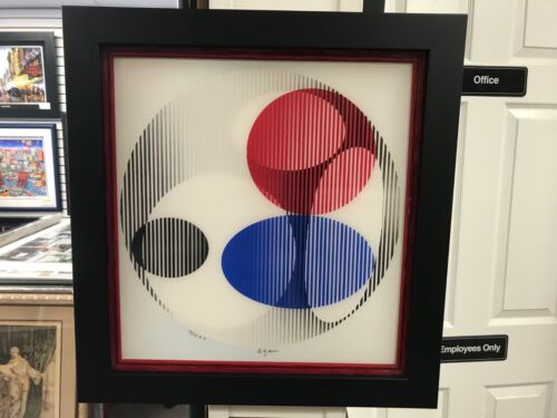 """Yaacov Agam Agamograph """"Triple Galaxy""""  Signed & Numbered Limited Edition Framed"""