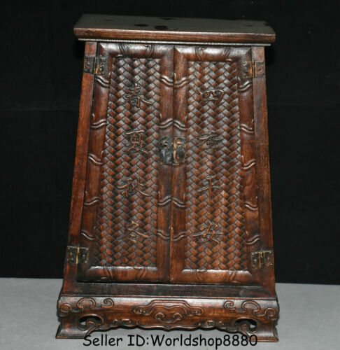 """15.2""""Old China Huanghuali Wood Dynasty bamboo weaving cabinet cupboard furniture"""