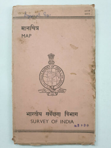 1974 PHYSICAL MAP OF INDIA  Large size 37in x 34in