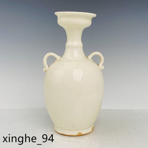 "9.1""China Song dynasty Porcelain xing kiln mark White double ear Disc mouth vase"