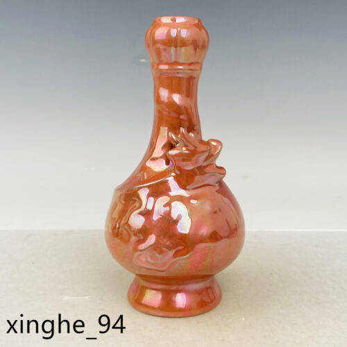 "7.5"" Antique Song dynasty Porcelain ru kiln mark Qi cai fambe Coiled Dragon vase"