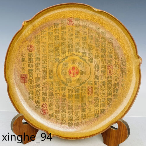 "12""Ancient Song dynasty Porcelain jun kiln mark Yellow glaze poetry Brush Washer"