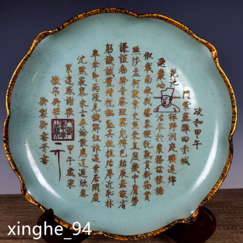 """11.4"""" China Song dynasty Porcelain songhuizong mark gilt inlay poetry lace Plate"""