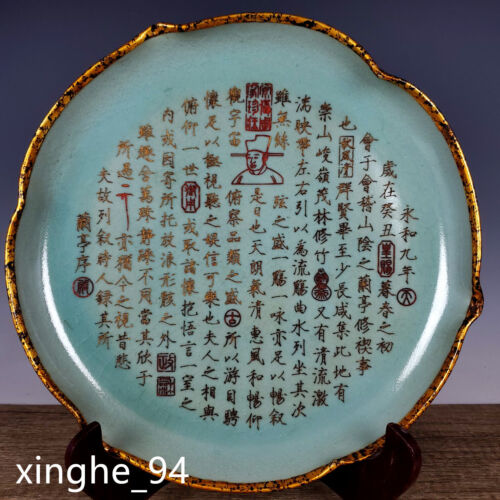 """11.1"""" China Song dynasty Porcelain songhuizong mark cyan gilt inlay poetry Plate"""