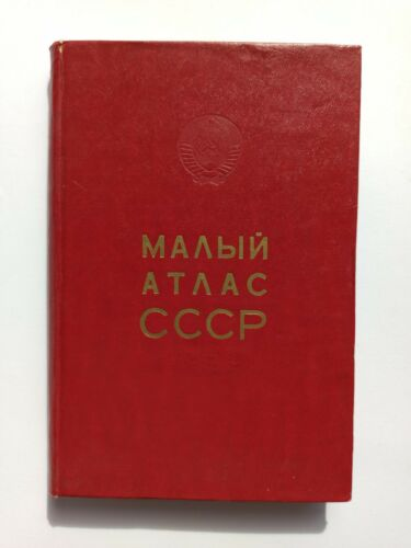 RARE Soviet Atlas of the USSR Vintage Book Atlas of roads of the USSR Road map