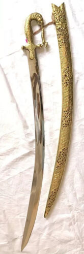 Lion Hunting Rajput wedding sword with golden brass  sheath full Size 38 Inches