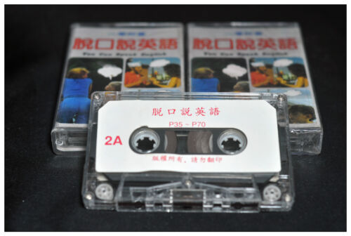 You can speak English x3+Today English 脱口说英语+今日英语 Cassettes Used 学习英语卡带