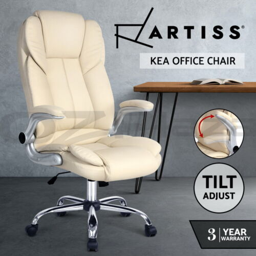 Artiss Executive Gaming Office Chair Computer Arm Chairs Work Seating Beige <br/> Quality PU Leather / Tilt Adjustment / 3-Yr Warranty