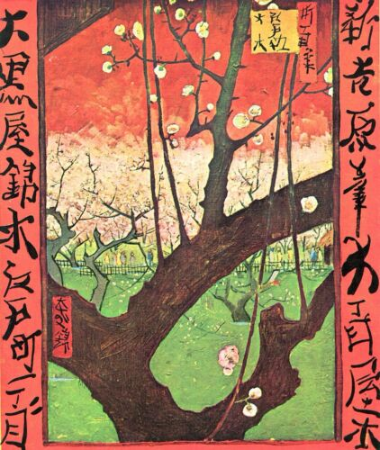 Japanese tree after Hiroshige by Van Gogh Giclee Fine Art Reproduction on Canvas