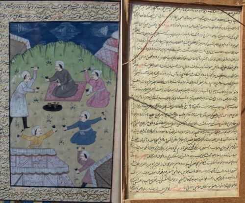 PERSIAN ANTIQUE ILLUMINATED MANUSCRIPT ON VELLUM