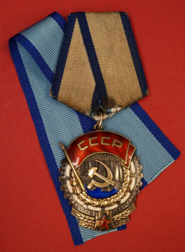 Soviet Order of RED BANNER of LABOR FLATBACK Version #313940 Silver Medal USSRMedals, Pins & Ribbons - 104024
