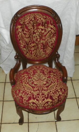 Rosewood Carved Parlor Chair / Sidechair  (SC223)