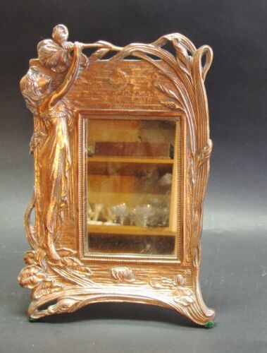 Fine Antique Polished Copper Art Nouveau Easel Back Table Mirror c. 1890