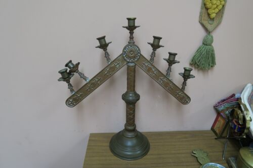"ANTIQUE GOTHIC  BRASS CANDLESTICK 7 CANDLES HOLDERS CATHEDRAL CHURCH 20"" X 20"""