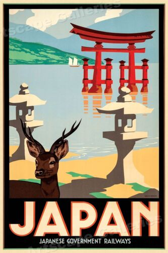1950s Japan Vintage Style Japanese Railway Travel Poster - 16x24
