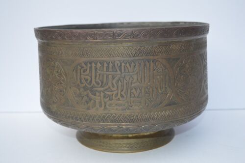 VERY OLD ISLAMIC PERSIAN MIDDLE EASTERN ENGRAVED LARGE BRASS/COPPER BOWL NICE