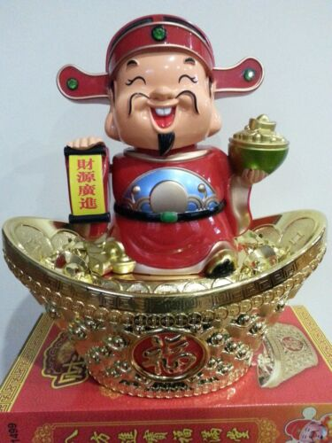 "13""H Chinese Fengshui Mammon Money Wealth God Hold Yuan Bao Statue"