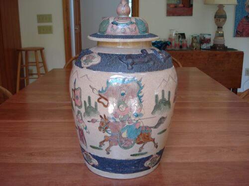 Antique Chinese Earthenware Covered Vase Ginger Jar Urn Battle Scene