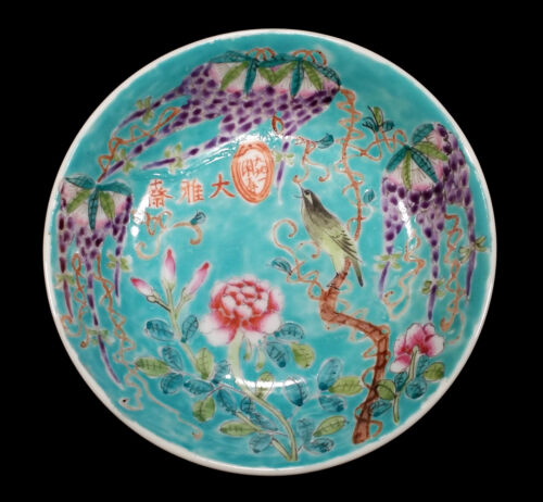 ANTIQUE FAMILLE ROSE CHINESE PORCELAIN BOWL DAYAZHAI DA YA ZHAI 4 CHARACTER MARK