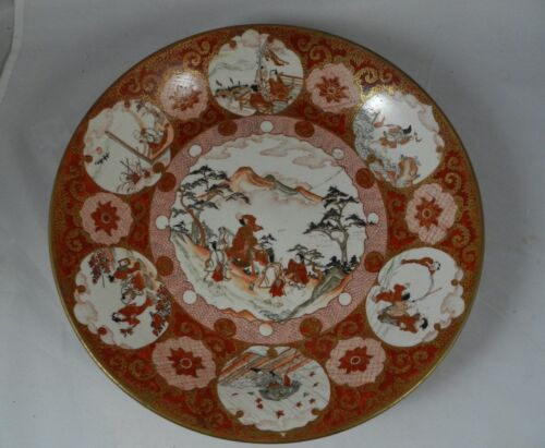 """Kutani  Meiji Period Japanese Charger  Reds and Gold Plate 12"""""""