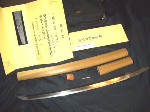 ANTIQUE JAPANESE SAMURAI SWORD KOTO/SHINTO WAKIZASHI in Shirasaya NBTHK 2015