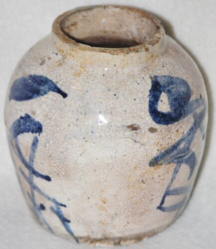 Unusual Chinese Ming Dynasty (15th Century) Blue on White Calligraphy Ginger Jar