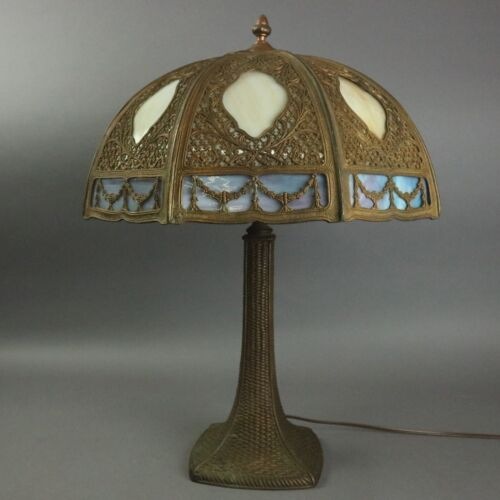 Antique Two Toned Slag Glass Table Lamp