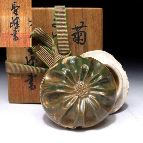 BS1 Japanese Pottery Incense Case, Kogo, Maiko ware, Imperial seal, Tea ceremony