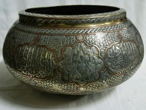 HUGE 20TH.C CAIROWARE SYRIAN BRASS BOWL INLAY SILVER AND COPPER.