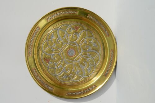 """GORGEOUS BRONZE WITH SILVER INLAY ISLAMIC/PERSIAN/ARABIC PLATE/PLATTER 13"""""""
