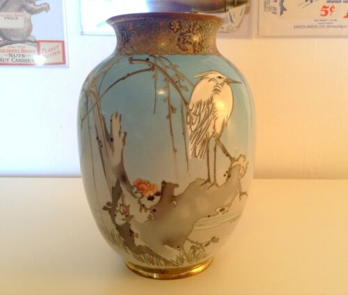 Very fine and Early Sosuke Japanese Cloisonne Enamel Vase ..Unsigned