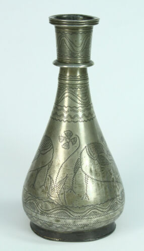 *Antique 1850's INDO-PERSIAN Thick Tooled Pewter Qalyān Hookah Vase Bottle