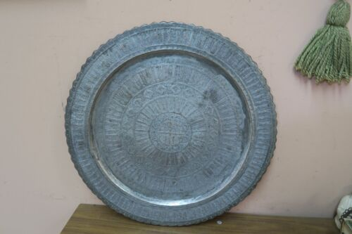 """Vintage Copper Hand Etched Persepolis Kings Islamic Tray Ghalamzani 17"""" Plate"""