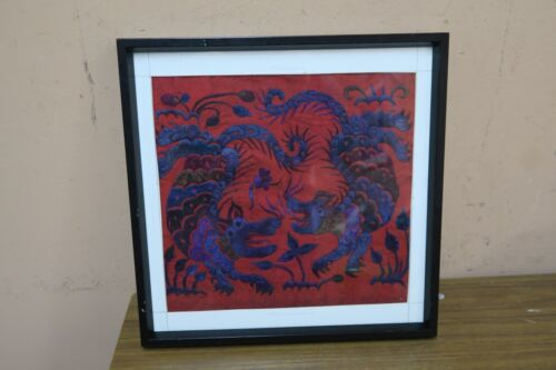"""Antique Chinese Silk Embroidery Double Dragon 8.5"""" x 9"""" - 11"""" Square Frame"""