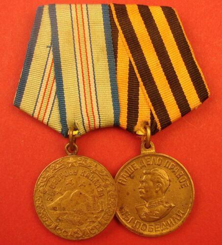WW2 Soviet Medal Group Defense of Caucasus Victory over Germany +BRASS Suspens'nMedals, Pins & Ribbons - 165608