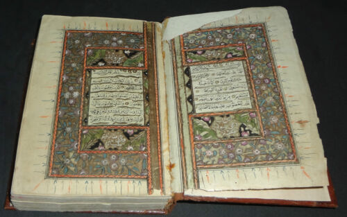 VERY BEAUTIFUL GOLD ILLUMINATED OTTOMAN QURAN MANUSCRIPT: