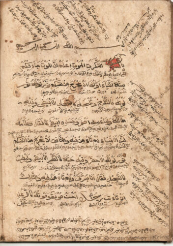 ISLAMIC MANUSCRIPT ABOUT PHILOSOPHY MYSTICISM AND REASON: