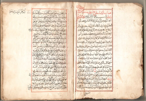 TWO OTTOMAN MANUSCRIPTS: RITUALS OF PILGRIMAGE & VIRTUES OF RAMADAN 1099 & 1115